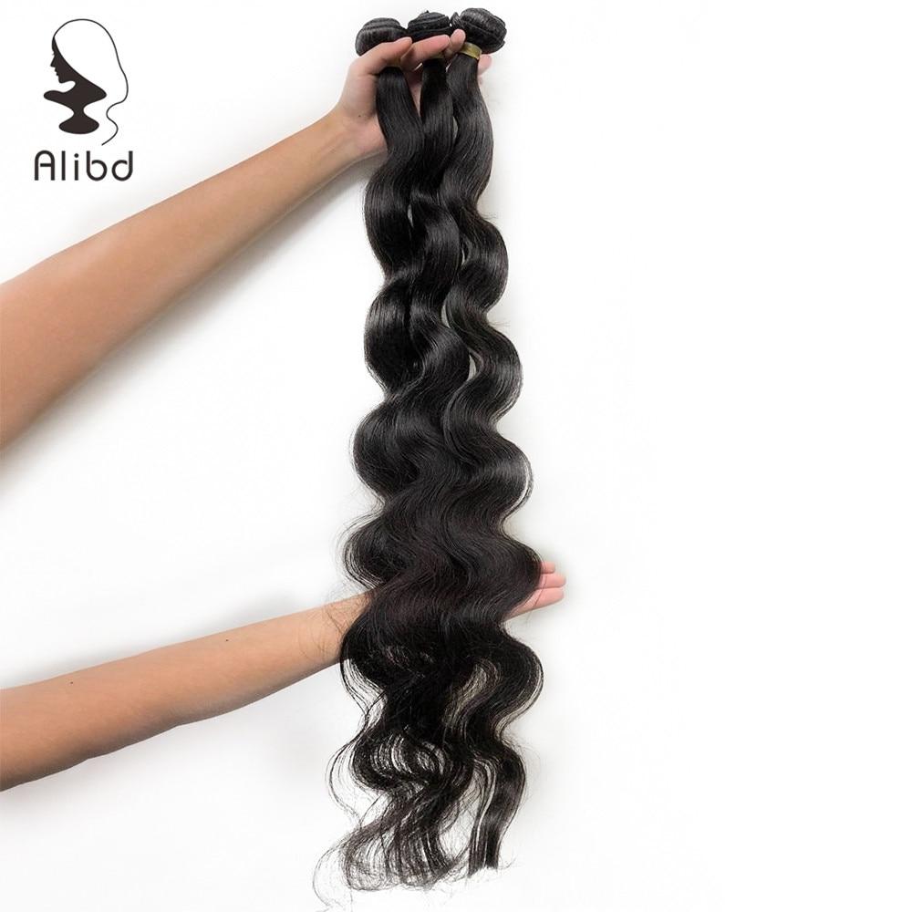 Brazilian Virgin Hair Body Wave Human Hair 3/4 Pcs Hair Weave Bundles Natural Color 30 32 34 36 Inches Long Hair Extensions