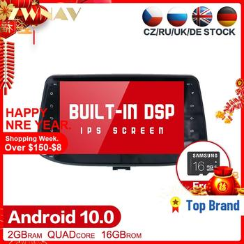 DSP Android 10.0 car dvd gps multimedia player For hyundai I30 2017 2018 car gps navi audio player radio tape recorder head unit image