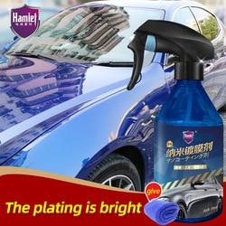 Hamlet Automobile coating agent spray car paint crystal wax nanocrystalline genuine transit film liquid set black technology