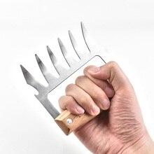1 пара Шредер для мяса когти деревянная ручка из нержавеющей стали лапы сепаратор цыплёнка барбекю THJ99