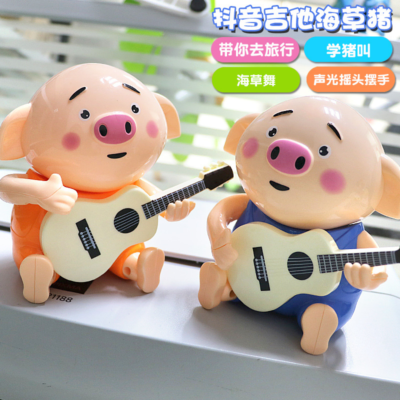 Zhi En Bao Hot Selling Douyin Toy Guitar Seagrass Pigskin Momo Pig Singing Walk 6 Of Set
