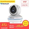Ip-камера Vstarcam C22Q 4MP ip-камера 2,4G/5G Wifi камера IR ночного видения Сигнализация Движения Камера видеонаблюдения H.265