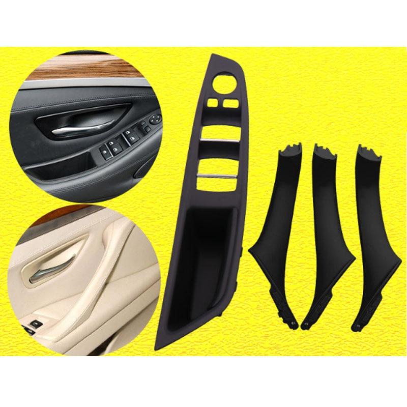 Левый руль LHD для BMW 5 серии F10 F11, серый, бежевый, черный, внутренняя дверная ручка, панель, Натяжная накладка
