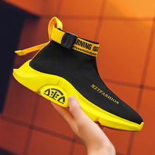 Damyuan 2019 New Men Shoes High-top Overshoes Fashion Breathable Comfort Casual Sneakers