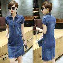 2020 Women Tops Korean Summer Short Sleeved Long Thin Denim Sexy Office Dress Plus Size Jeans WF949(China)
