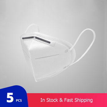 5 pcs/bag KN95 Face Mask PM2.5 Anti-fog Strong Protective Mouth Mask Respirator Reusable (not for medical use) 1