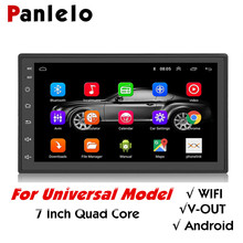 Panlelo S6 2 Din Car Stereo Android 8.1 7 Inch Quad Core din Head Unit GPS Navigation Audio Radio 1080P For Nissan Toyota