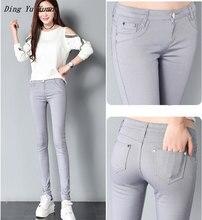 Korean Style Casual Long Pencil Pants Women Black White Pink Yellow Green Khaki Grey Skinny Purple Pocket Leggings Women Capri