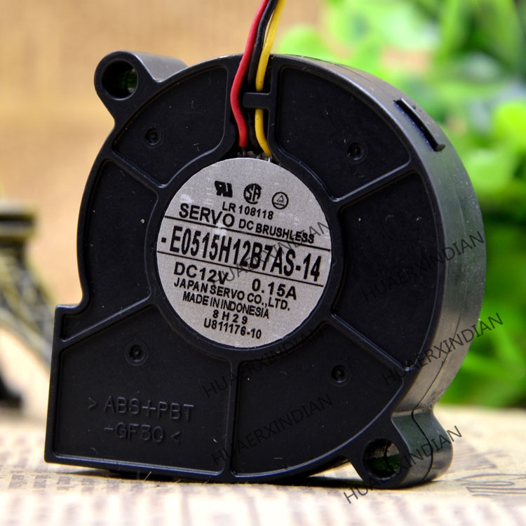 Original NEW 5015 E0515H12B7AS-14 12V 0.15A Motor Protection Cooling Fan