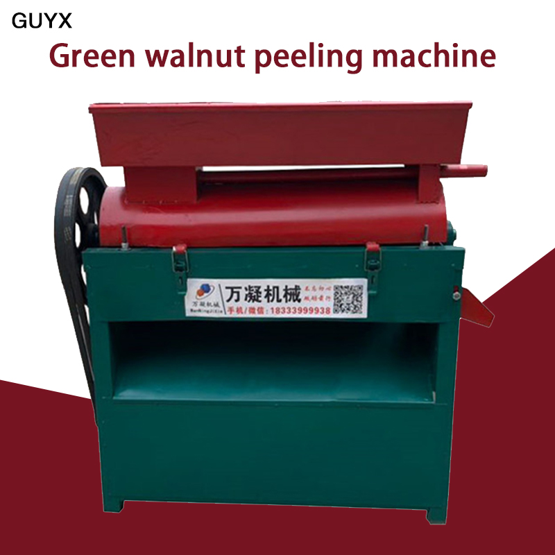 Automatic Household Green Walnut Peeling Machine