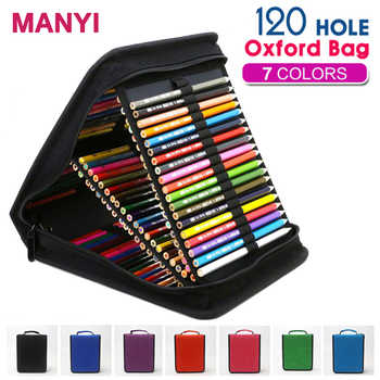 120 Holes Large Capacity Professional Oxford Canvas Bag Pencil Fold Case Pen Storage Pouch Sketch Drawing Tools Art Supplies - Category 🛒 Office & School Supplies