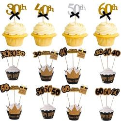 30 40 50 60 лет для капкейка-День рождения Юбилей взрослый золотой 30th 40th 50th 60th украшения для торта на день рождения