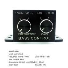 цена на Dropshipping Car 4 RCA Adjust Line Level Volume Amplifier Power Amplifier Audio Subwoofer Equalizer Crossover Controller