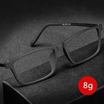 Pure Titanium Glasses Frame Men Comfortable Large TR Ultra Light Square Myopia Optical 8822T