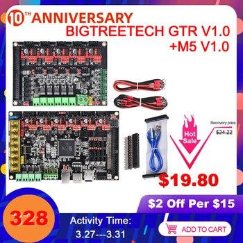 BIGTREETECH GTR V1.0 плата управления 32 бит + M5 V1.0 Плата расширения 3D части принтера TMC2209 TMC2208 VS SKR V1.4 SKR PRO MKS GEN L