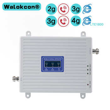2G 3G 4G GSM 900mhz DCS 1800mhz WCDMA 2100mhz Triple Band Moblie Signal Booster LTE 1800mhz Repeater Amplifier For Europe Asia - DISCOUNT ITEM  50% OFF All Category