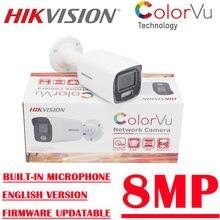 8mp poe DS-2CD2087G2-LU nova hikvision cctv câmera ip surveilance colorvu cor cheia fixo bala rede embutido microfone