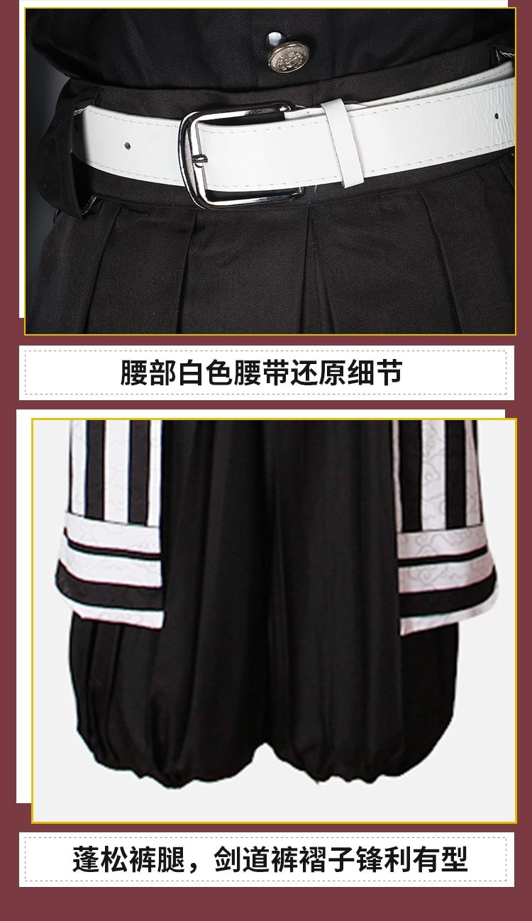Obanai Costume Belt