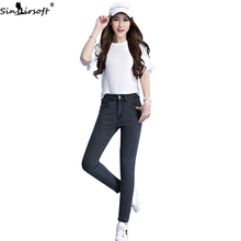 Women High Waist Jeans Pencil Pants High Elastic Plus Size 34 36 38 40 Stretch Denim Female Washed Skinny Slim Trousers Women