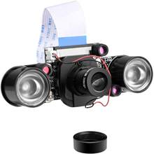 Cámara Raspberry pi de visión nocturna y diurna, videocámara de corte IR, 1080p, HD, 5MP, Sensor OV5647, para Raspberry Pi RPi 4 3 B +