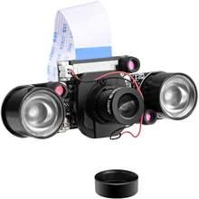 Камера дневного и ночного видения raspberry pi Инфракрасная