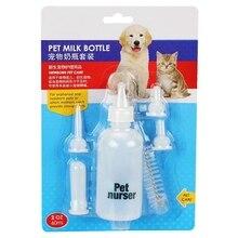 60 мл Бутылочка для воды для собак бутылочки для кормления котенка бутылочки для кормления собак сменная щетка для сосков пластиковая бутылочка для ухода за щенком и кошкой набор бутылочек для молока