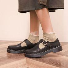 AGODOR Women T-strap Mary Jane Pumps School Uniform