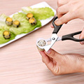 Креативный венчик для яиц из нержавеющей стали, ножницы для яиц голубей, перепелов, ножницы для птиц, ножницы для яиц поколения, кухонный инс...
