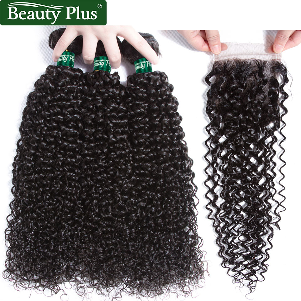 Kinky Curly Bundles With Closure Brazilian Hair Non Remy Human Hair Weave 3 Bundles With Closure 4*4 Inch Natural Black BP
