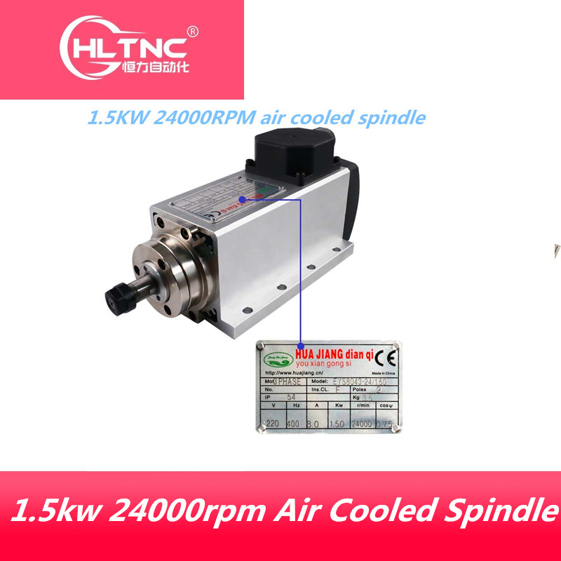Free shipping 220V <font><b>110v</b></font> 1.5KW 24000rpm Air Cooled CNC <font><b>Spindle</b></font> <font><b>Motor</b></font>+1 set 7 pcs ER11 COLLETS FOR CNC image