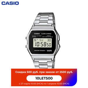 Наручные часы Casio A-158WEA-1E мужские электронные на браслете