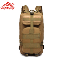 Outdoor Sport Military Backpack Tactical Climbing Mountaineering Backpacks Camping Hiking Trekking Rucksack Travel Outdoor Bag 40l outdoor tactical backpack military bag tactical rucksack hiking camping tactic backpacks climbing nylon waterproof