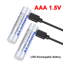 1.5V AAA USB rechargeable battery Lithium ion 1000mwh battery for Remote control wireless mouse + Cable High capacity