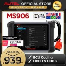 Autel MaxiSys MS906 Automotive Diagnosticระบบที่มีประสิทธิภาพมากกว่าMaxiDAS DS708 & DS808ฟรีUpdate Online