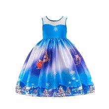Милое рождественское платье принцессы; вечерние Детские платья с принтом; платье для маленьких девочек; сезон лето-осень; vestidos; костюм; Robe Fille