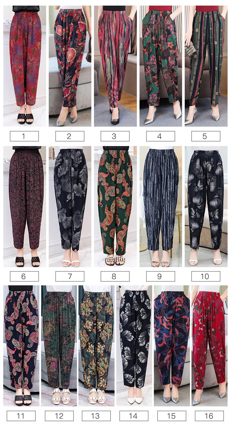 Vintage Elastic Waist Print Floral Wide Leg Pants 4