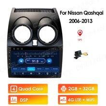 자동차 라디오 멀티미디어 비디오 플레이어 네비게이션 GPS 닛산 Qashqai (2006 2013) 액세서리 세단 아니오 dvd 2 din 안드로이드 오디오 4G