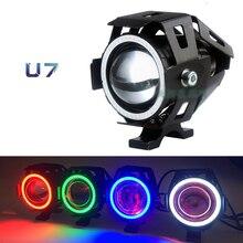 цена на U7 Motorcycle Angel Eyes Headlight DRL spotlights auxiliary bright LED bicycle lamp accessories car Fog light 125W white blue