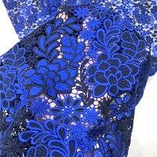 Разноцветная кружевная ткань для модного платья