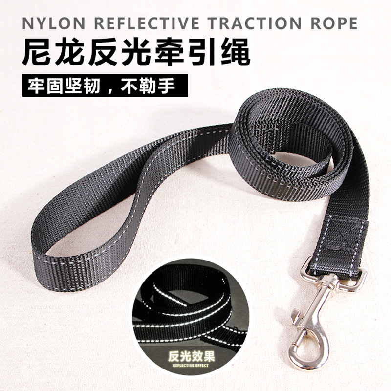 Pet Supplies Nylon Bilateral Reflective Dog Chain Dog Rope Single Hand Holding Rope Traction Belt