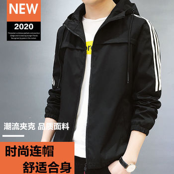 Spring and Autumn Men's Jacket 2020 New Korean Style Hooded Jacket Casual Autumn Jacket бра divinare 5002 05 ap 5