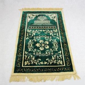 Image 5 - イスラム伝統的なシェニール儀式巡礼毛布カーペットイスラム教徒のモスク礼拝パッド中国ホイ祈りマット 70 センチメートル * 110 センチメートル