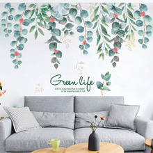 Self-adhesive Green Vine Leaves Wall Stickers for Living room Bedroom Porch DIY Vinyl Wall Decals Balcony Plants Wall Murals plants wall stickers green leaves wall decals wall paper diy vinyl murals for bedroom living room kids room wall decoration