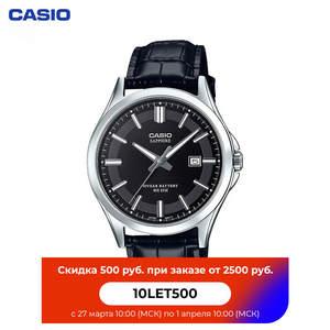 Наручные часы Casio MTS-100L-1AVEF мужские кварцевые на кожаном ремешке