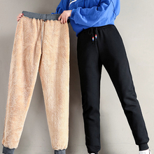 Cotton Pants Long-Trousers Loose Harlan Warm Thick Female Winter Plus-Size Casual Women