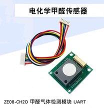 1 pcs ~ 5 개/몫 ZE08 CH2O 포름 알데히드 센서 포름 알데히드 모듈
