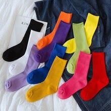 Candy Color Socks Women Harajuku Long Cotton Crew Sock White Purple Japanese Fashion Solid Funny Sock calcetines de la mujer