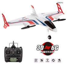 WLToys XK X520 2.4G 6CH 3D/6G Airplane VTOL Vertical Takeoff Land Delta Wing RC Drone with Mode Switch RC Glider(China)