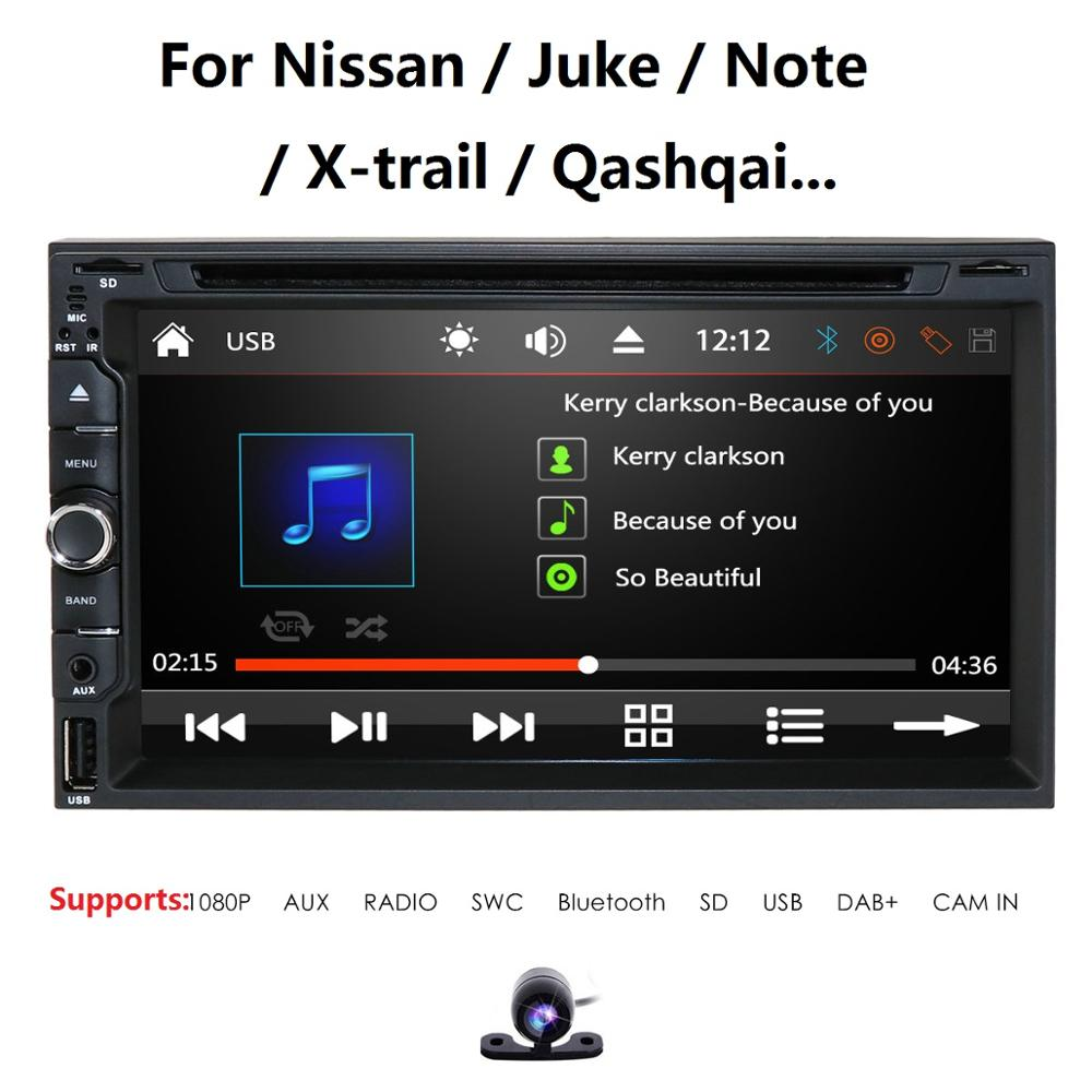 Wince system Car stereo for NISSAN SENTRA/TIIDA/QASHQAI/SUNNY/X-TRAIL/PALADIN/FRONTIER/PATHFINDER/PATROL Car Radio