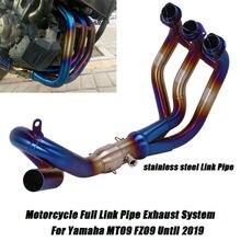 Выхлопная система для мотоцикла yamaha fz09 mt09 race mt 09